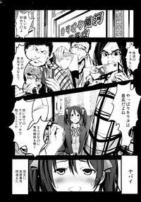 School Idol Intaishite, OtaCir no Hime Hajimemashita 2
