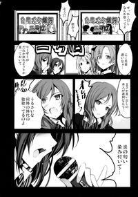 School Idol Intaishite, OtaCir no Hime Hajimemashita 4