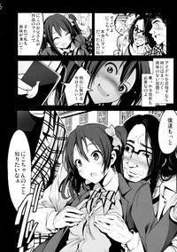 School Idol Intaishite, OtaCir no Hime Hajimemashita 6