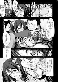 School Idol Intaishite, OtaCir no Hime Hajimemashita 7