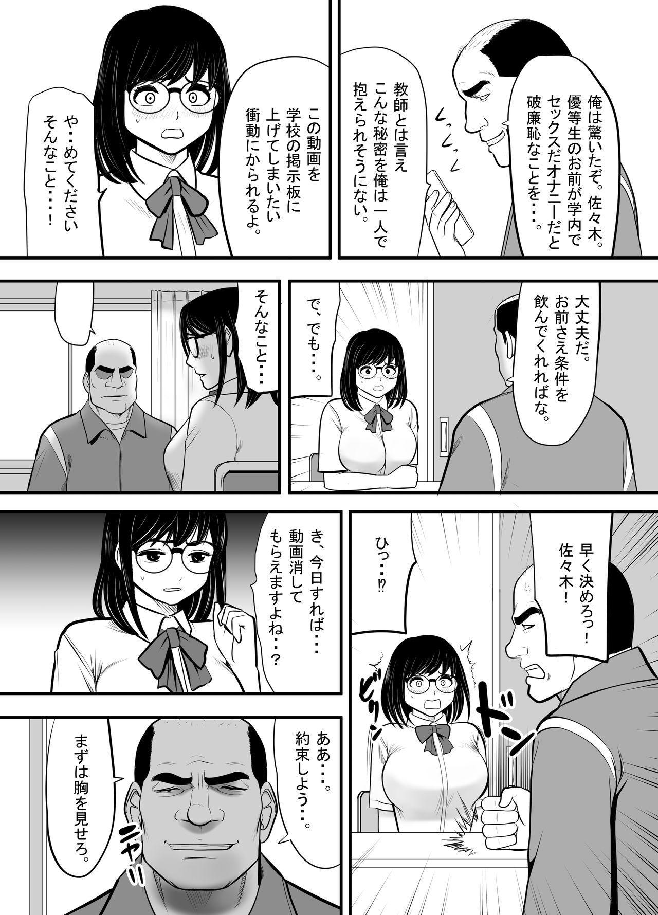 Namaiki na Danshi Seito ga Ita node Juujun na Kanojo o Kawari ni Otoshite yatta 11