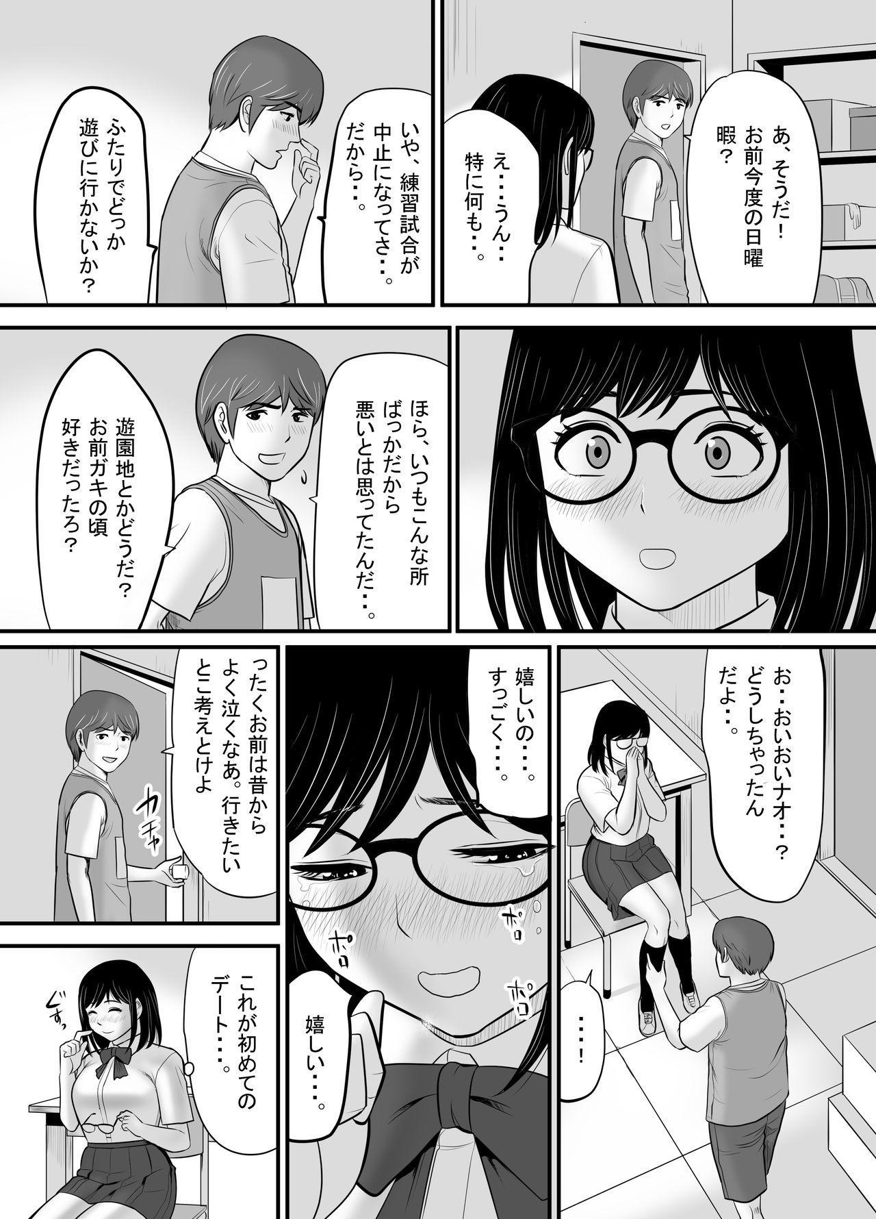 Namaiki na Danshi Seito ga Ita node Juujun na Kanojo o Kawari ni Otoshite yatta 28