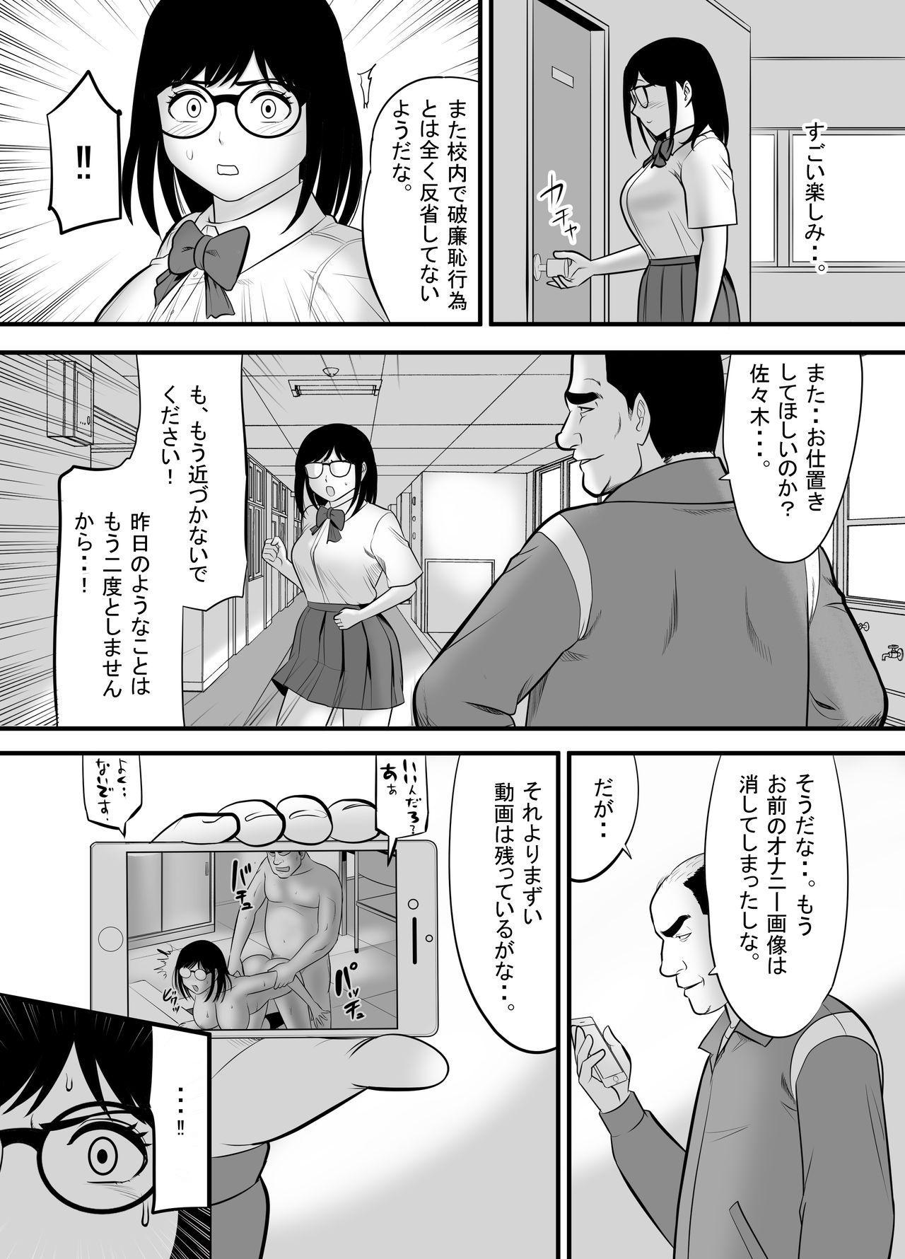 Namaiki na Danshi Seito ga Ita node Juujun na Kanojo o Kawari ni Otoshite yatta 29