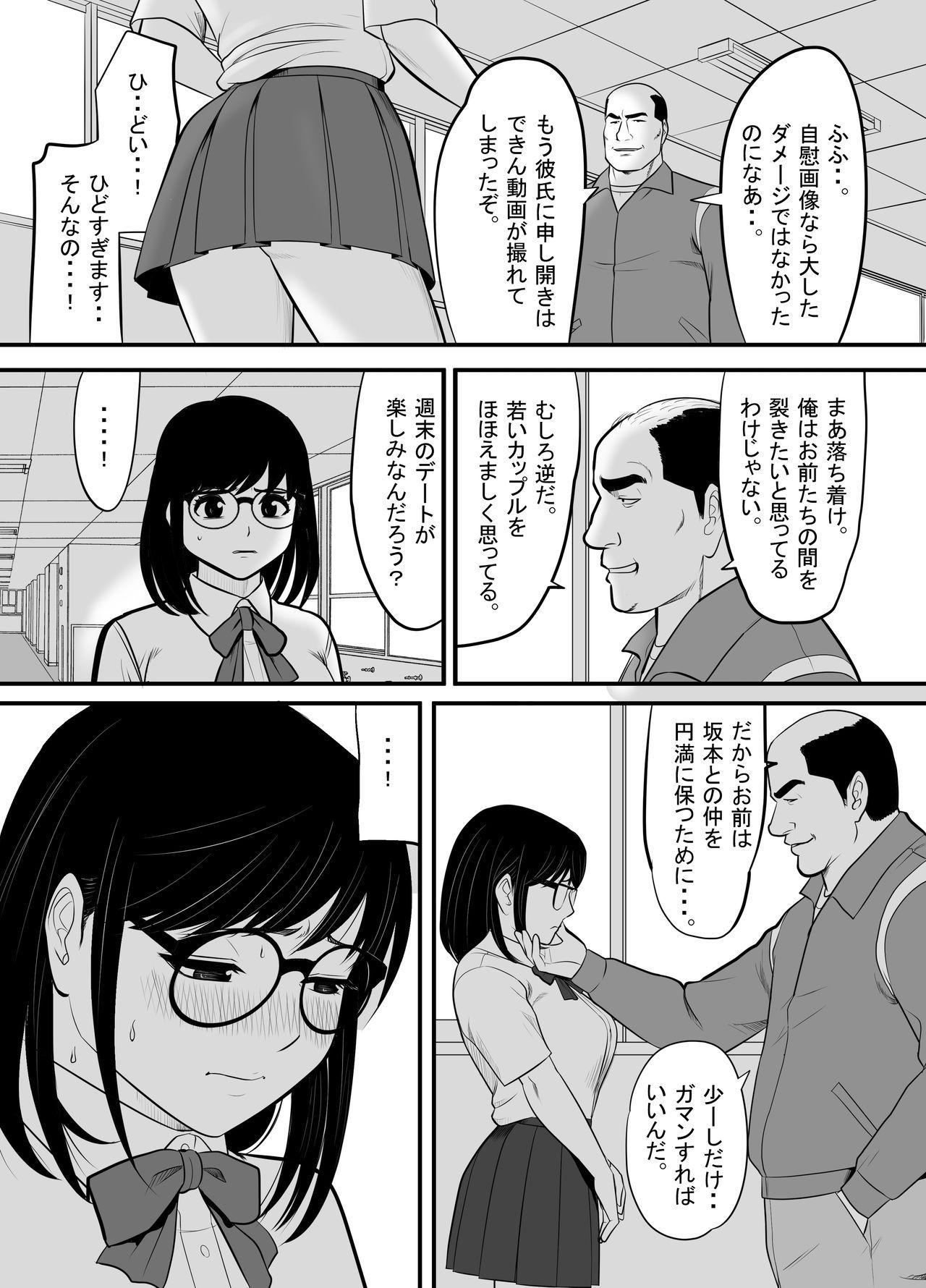 Namaiki na Danshi Seito ga Ita node Juujun na Kanojo o Kawari ni Otoshite yatta 30