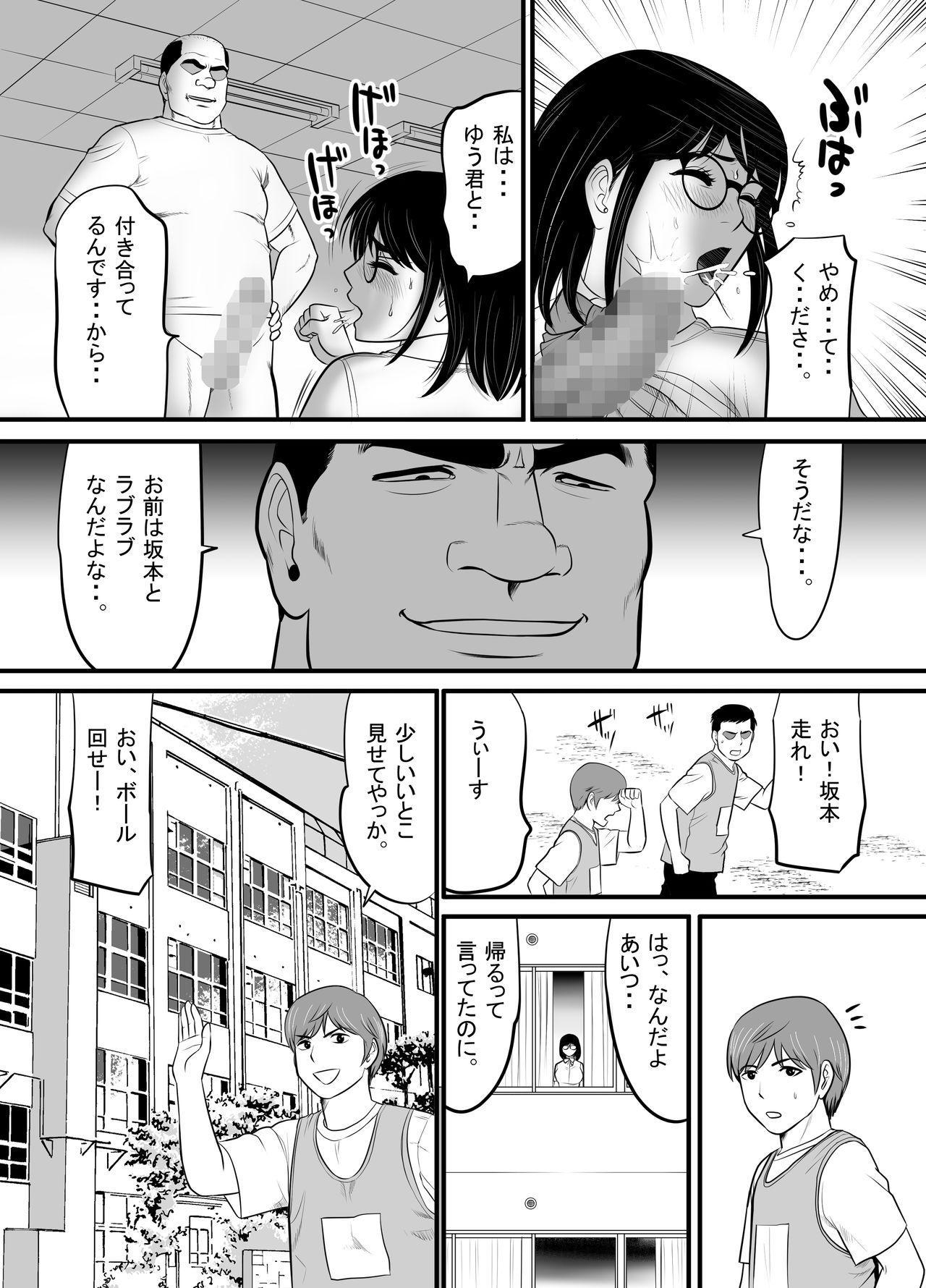 Namaiki na Danshi Seito ga Ita node Juujun na Kanojo o Kawari ni Otoshite yatta 34