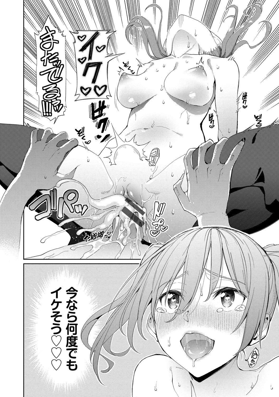 Kijoui Ecchi 21