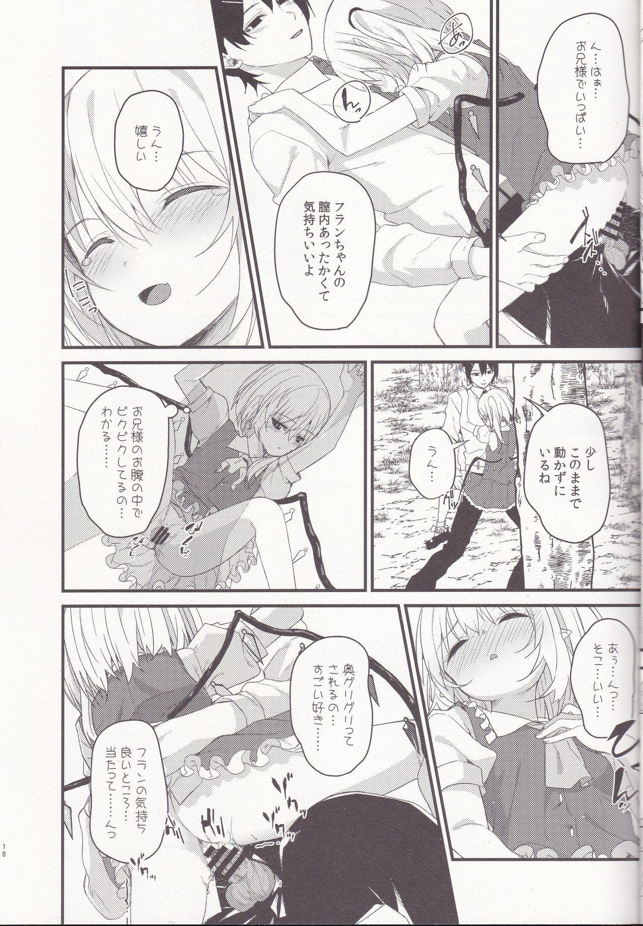 Mangetsu no Yoru 16