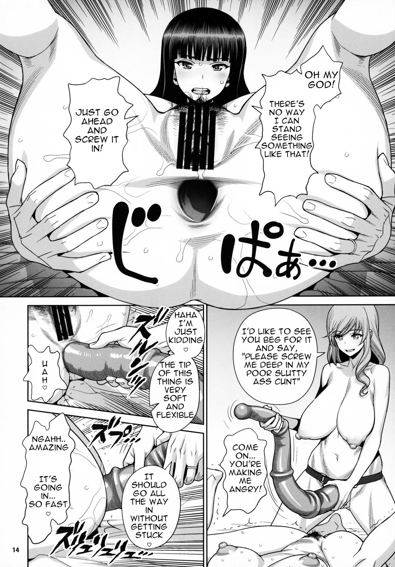(COMIC1☆15) [Gerupin (Minazuki Juuzou, USSO)] Shimada-ryuu VS Nishizumi-ryuu Bijukujo Lesbian Kyokugen Kougyaku Gurui | Shimada Style VS Nishizumi Style MILF Lesbian Extreme Anal Fetish (Girls und Panzer) [English] 12