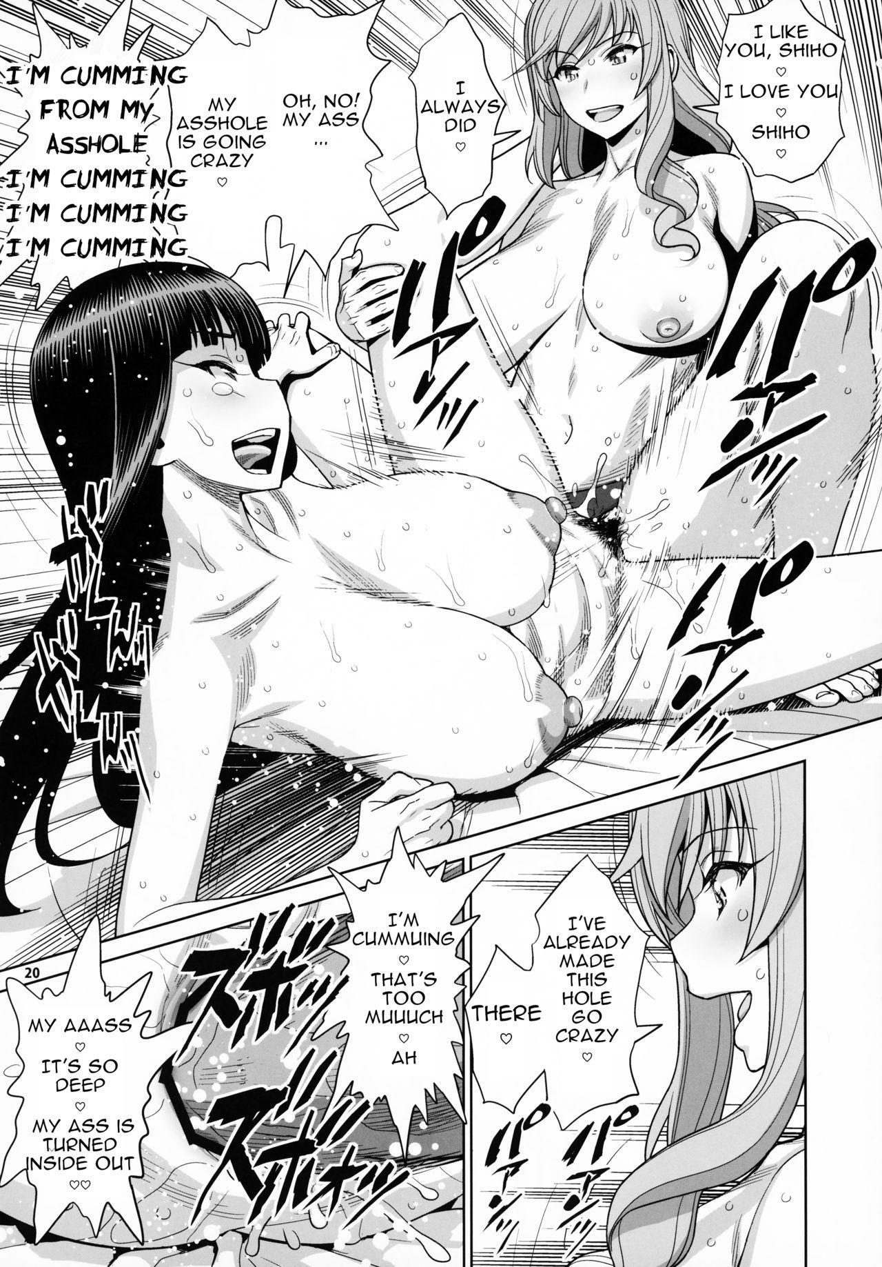 (COMIC1☆15) [Gerupin (Minazuki Juuzou, USSO)] Shimada-ryuu VS Nishizumi-ryuu Bijukujo Lesbian Kyokugen Kougyaku Gurui | Shimada Style VS Nishizumi Style MILF Lesbian Extreme Anal Fetish (Girls und Panzer) [English] 18