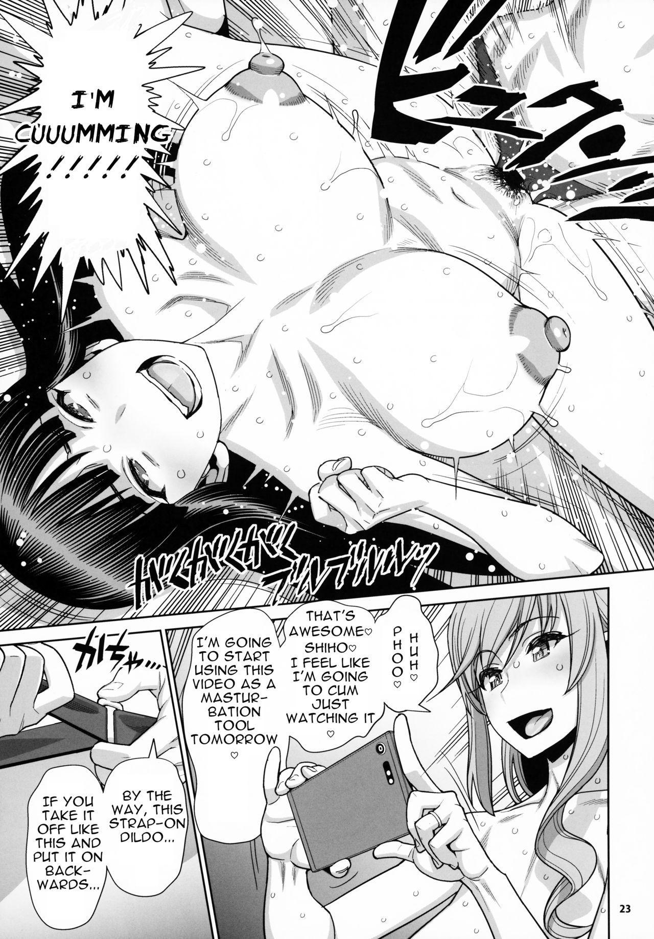 (COMIC1☆15) [Gerupin (Minazuki Juuzou, USSO)] Shimada-ryuu VS Nishizumi-ryuu Bijukujo Lesbian Kyokugen Kougyaku Gurui | Shimada Style VS Nishizumi Style MILF Lesbian Extreme Anal Fetish (Girls und Panzer) [English] 21