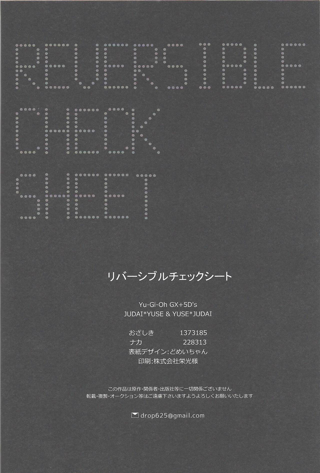 Reversible Check Sheet 28