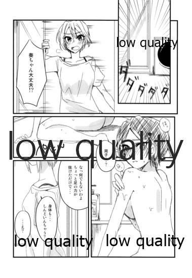 Kanade ni Shuko ga Biyaku o Nomaseru Bon 9