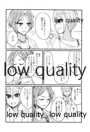 Kanade ni Shuko ga Biyaku o Nomaseru Bon 3