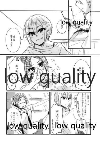 Kanade ni Shuko ga Biyaku o Nomaseru Bon 5