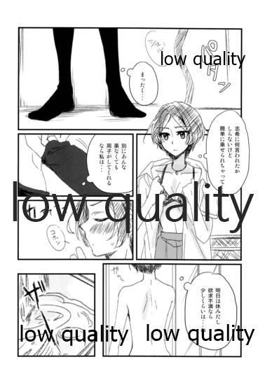 Kanade ni Shuko ga Biyaku o Nomaseru Bon 7