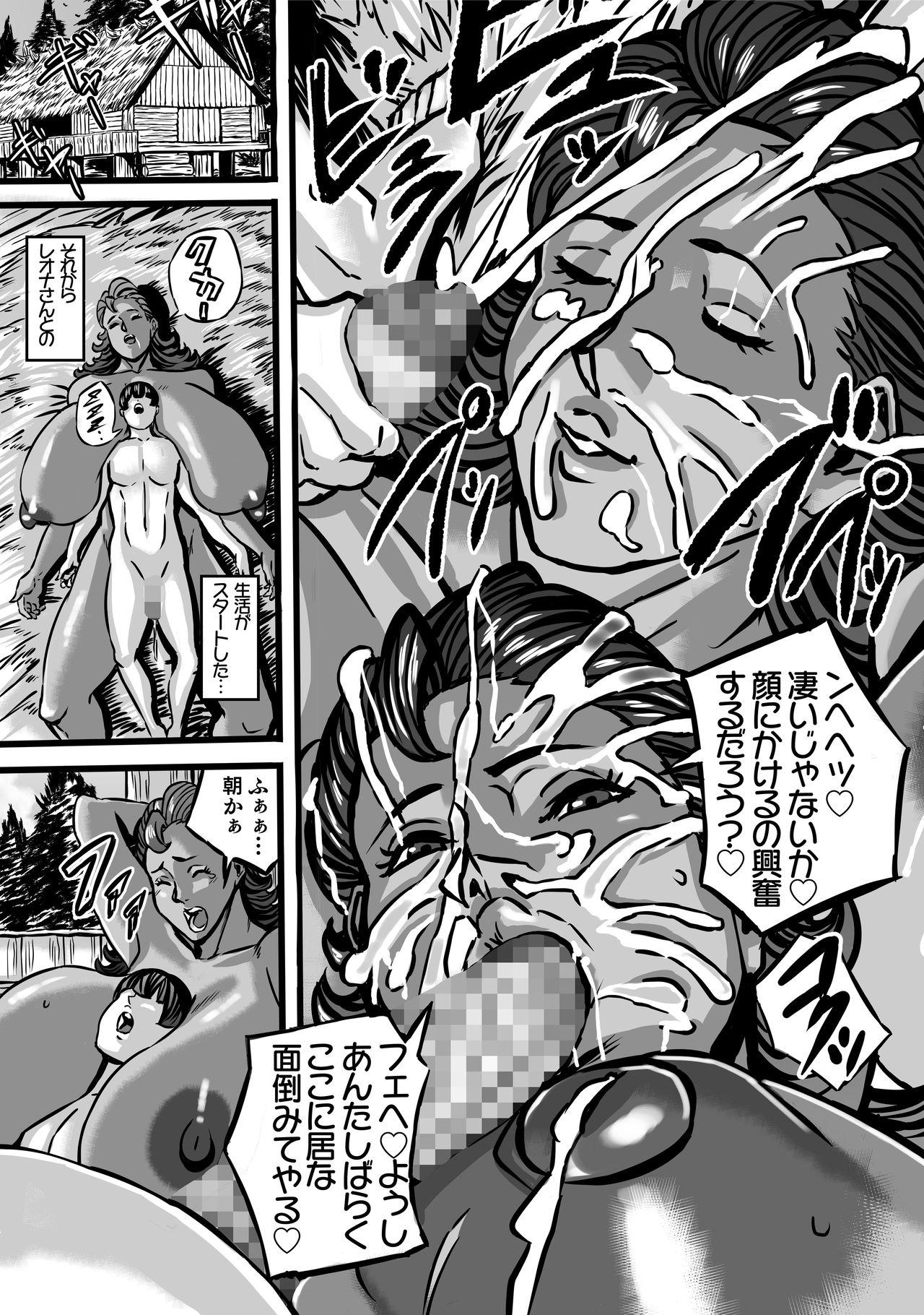 Nature Nei-chan 34