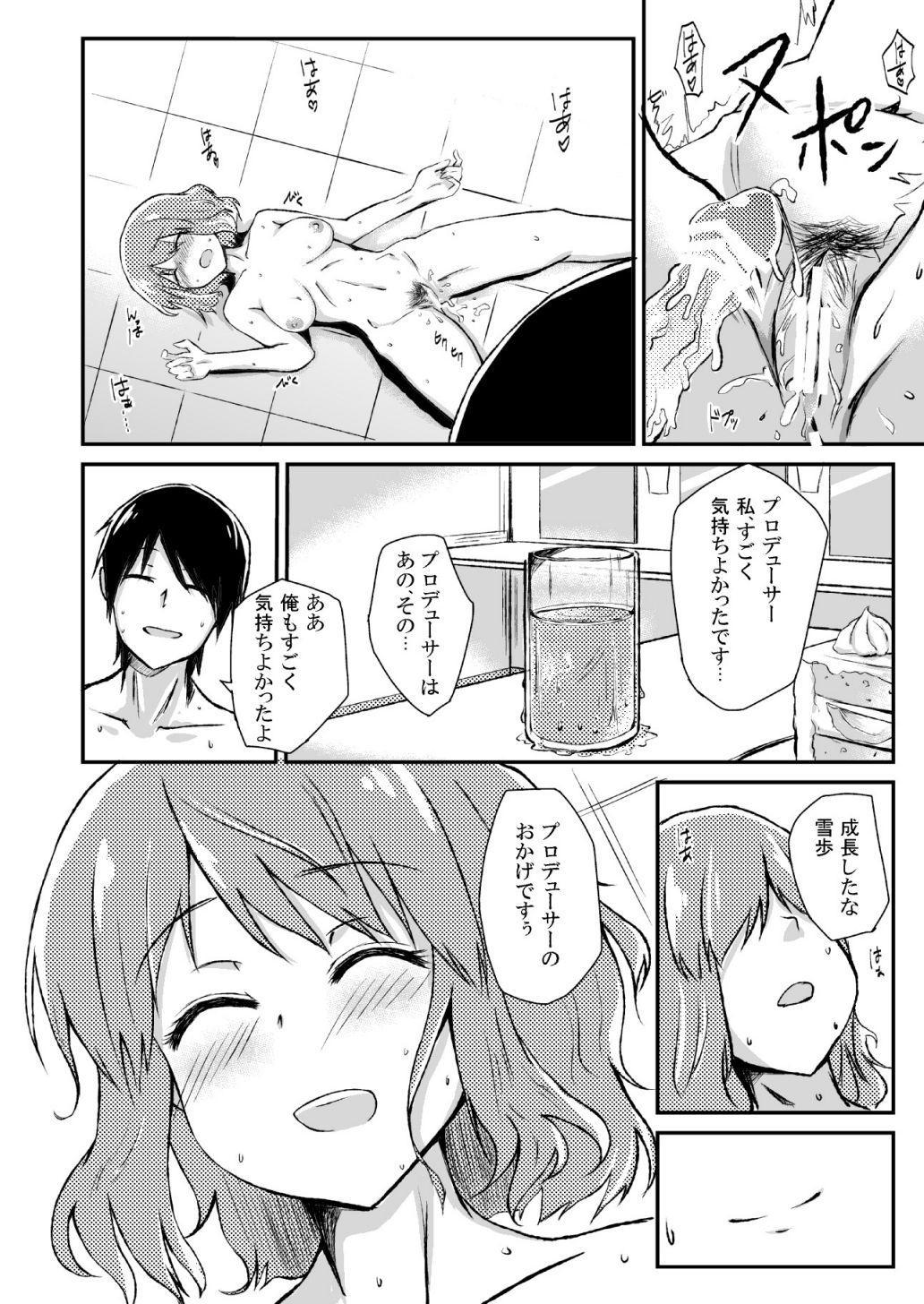 Himitsu Tokkun Advance!! 22