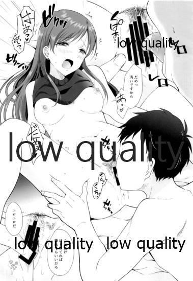 Date shitetara Kawai Sugite H shite shimatta Sekaisen no Bon 4