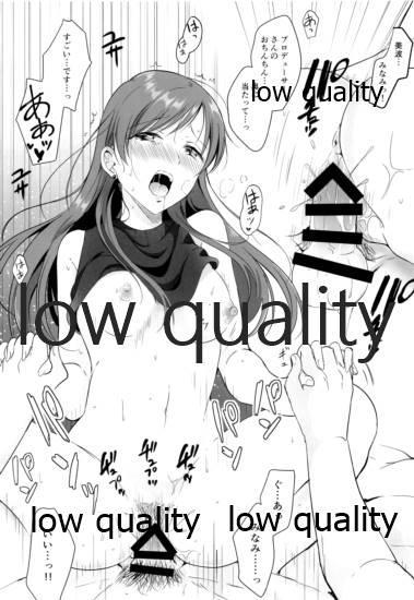 Date shitetara Kawai Sugite H shite shimatta Sekaisen no Bon 6