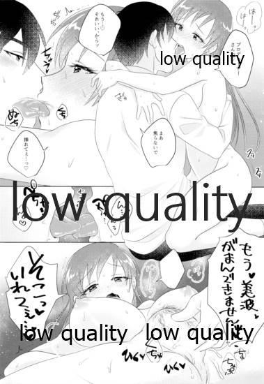 Ashita wa Oyasumi desu kara 18