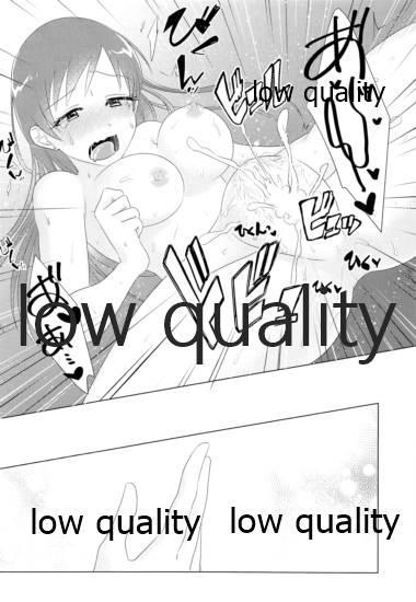 Ashita wa Oyasumi desu kara 22