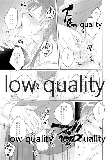 Ashita wa Oyasumi desu kara 7