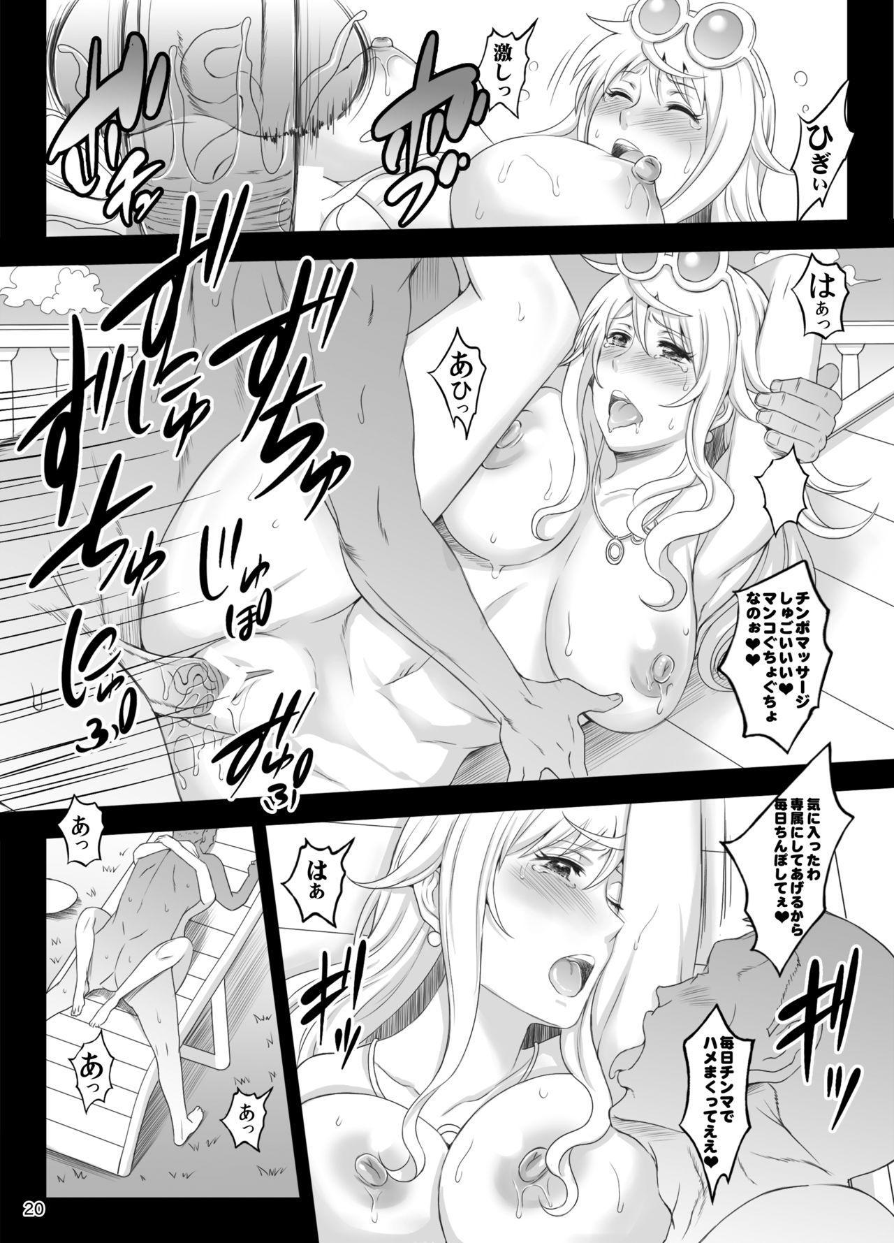 Rakuen Onna Kaizoku 4 - Woman Pirate in Paradise 17