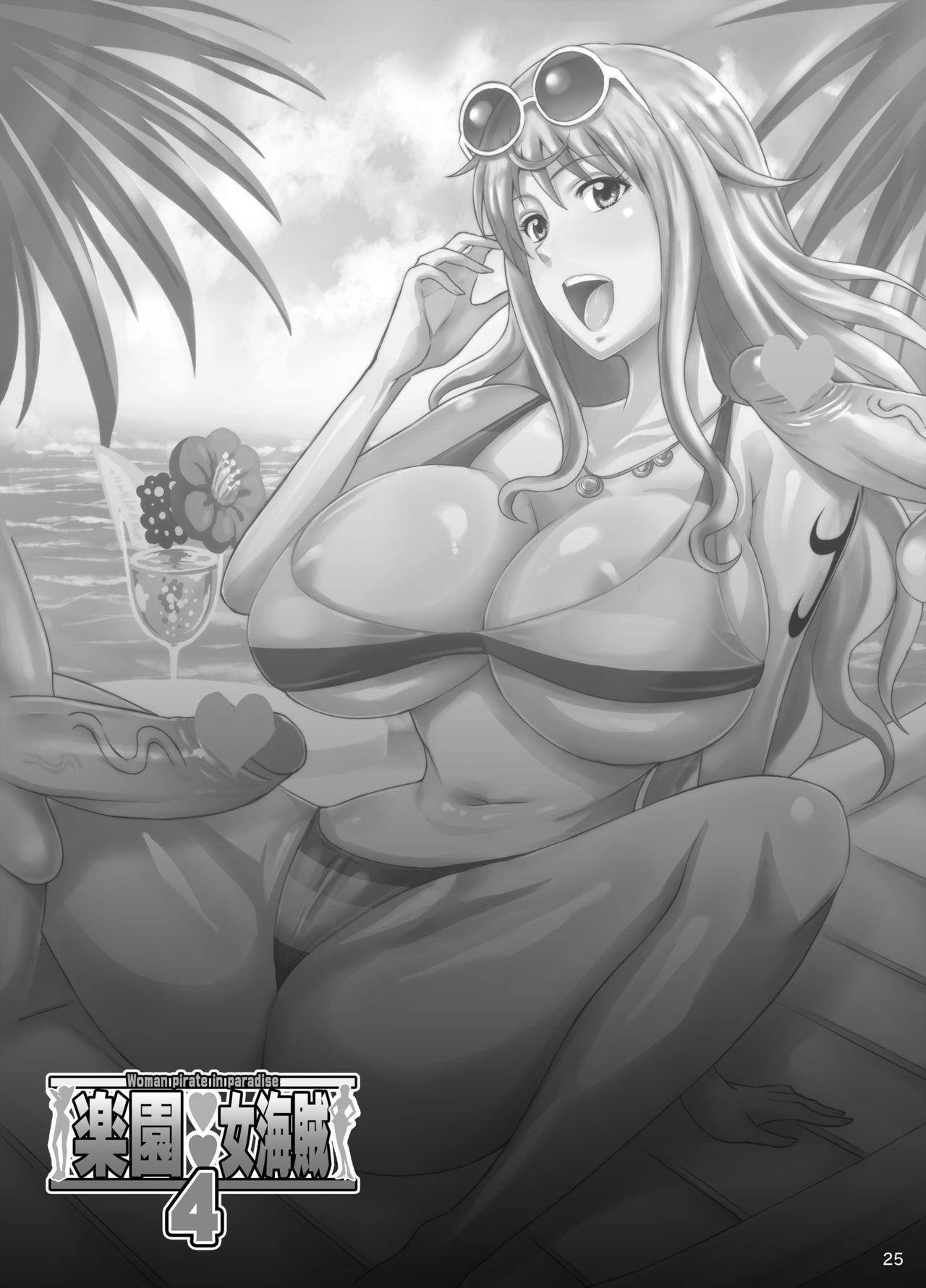 Rakuen Onna Kaizoku 4 - Woman Pirate in Paradise 22