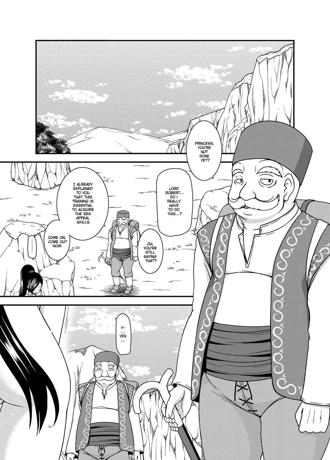 Oiroke Quest 3