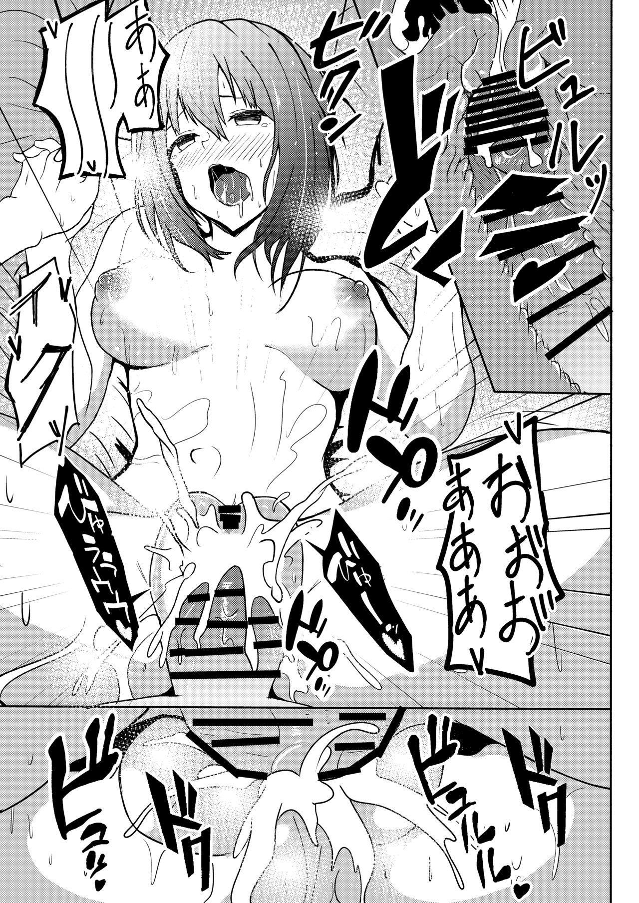 Manatsu no Fubuki 22