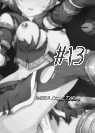 Karen Kishou Quarta Ametus #13 1
