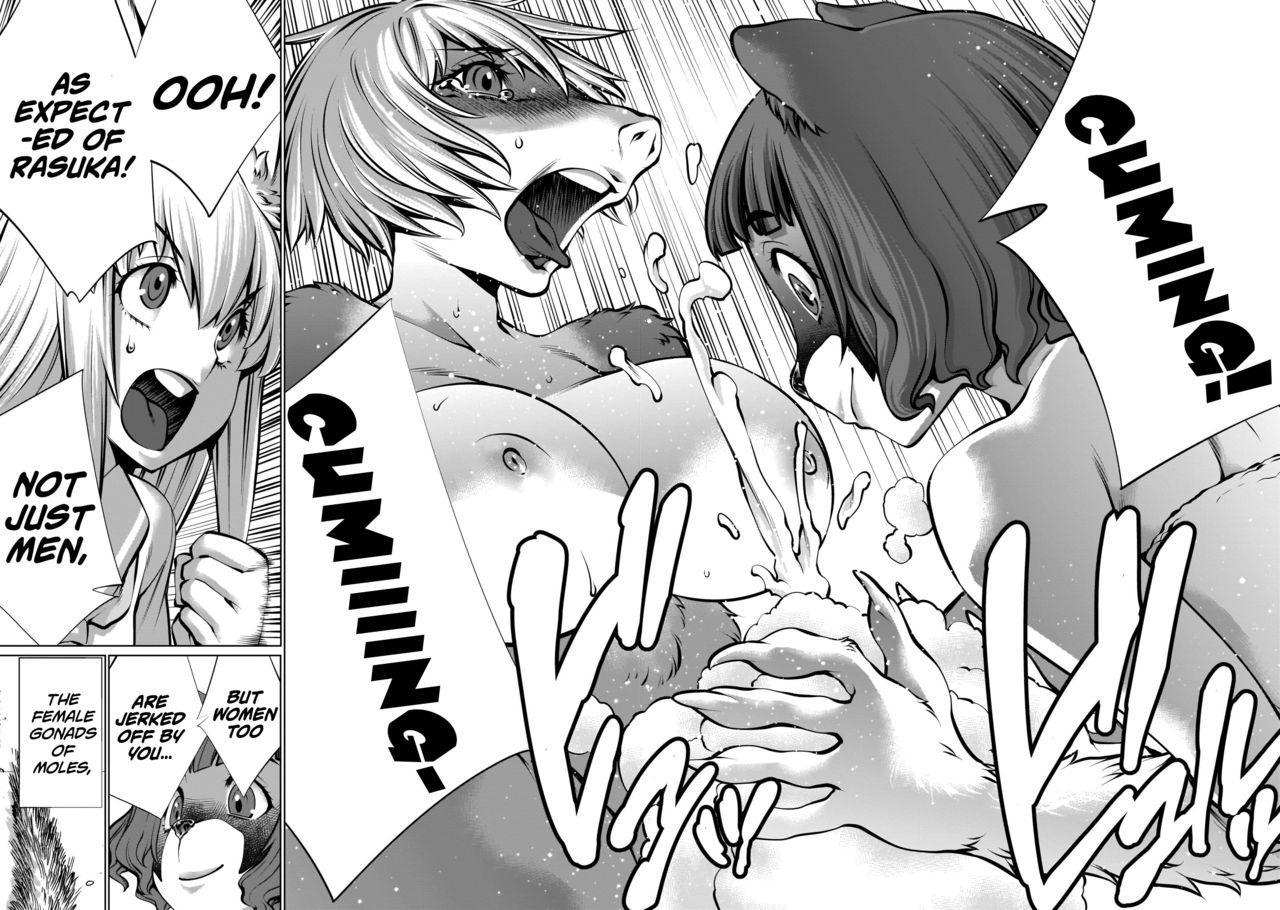 [Wild Heroes] (Sumita Kazuasa, Shinya Murata) Isn't It Too Much? Inaba-san/Hoshi Gari Sugidesho? Inaba-san chapter 10 [English] [Roadwarior2] 16