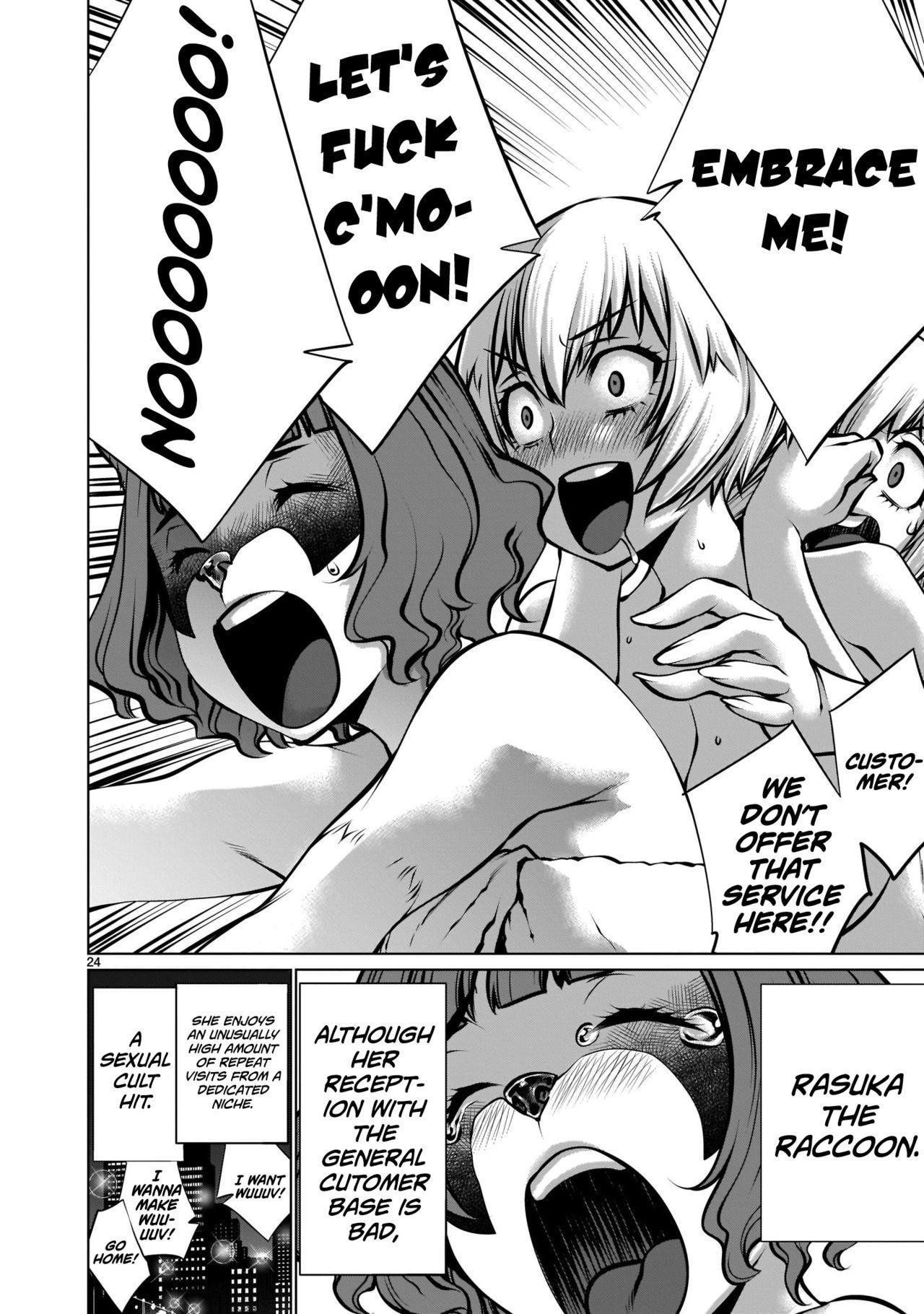 [Wild Heroes] (Sumita Kazuasa, Shinya Murata) Isn't It Too Much? Inaba-san/Hoshi Gari Sugidesho? Inaba-san chapter 10 [English] [Roadwarior2] 21