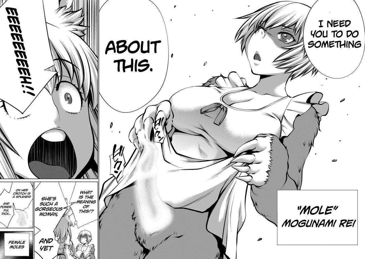 [Wild Heroes] (Sumita Kazuasa, Shinya Murata) Isn't It Too Much? Inaba-san/Hoshi Gari Sugidesho? Inaba-san chapter 10 [English] [Roadwarior2] 5