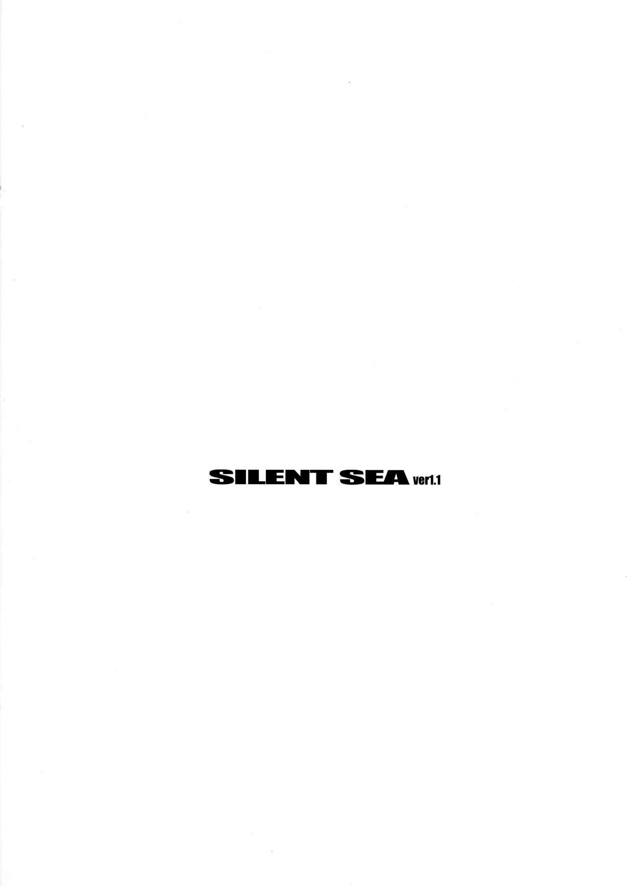 SILENT SEA vol.1.1 1