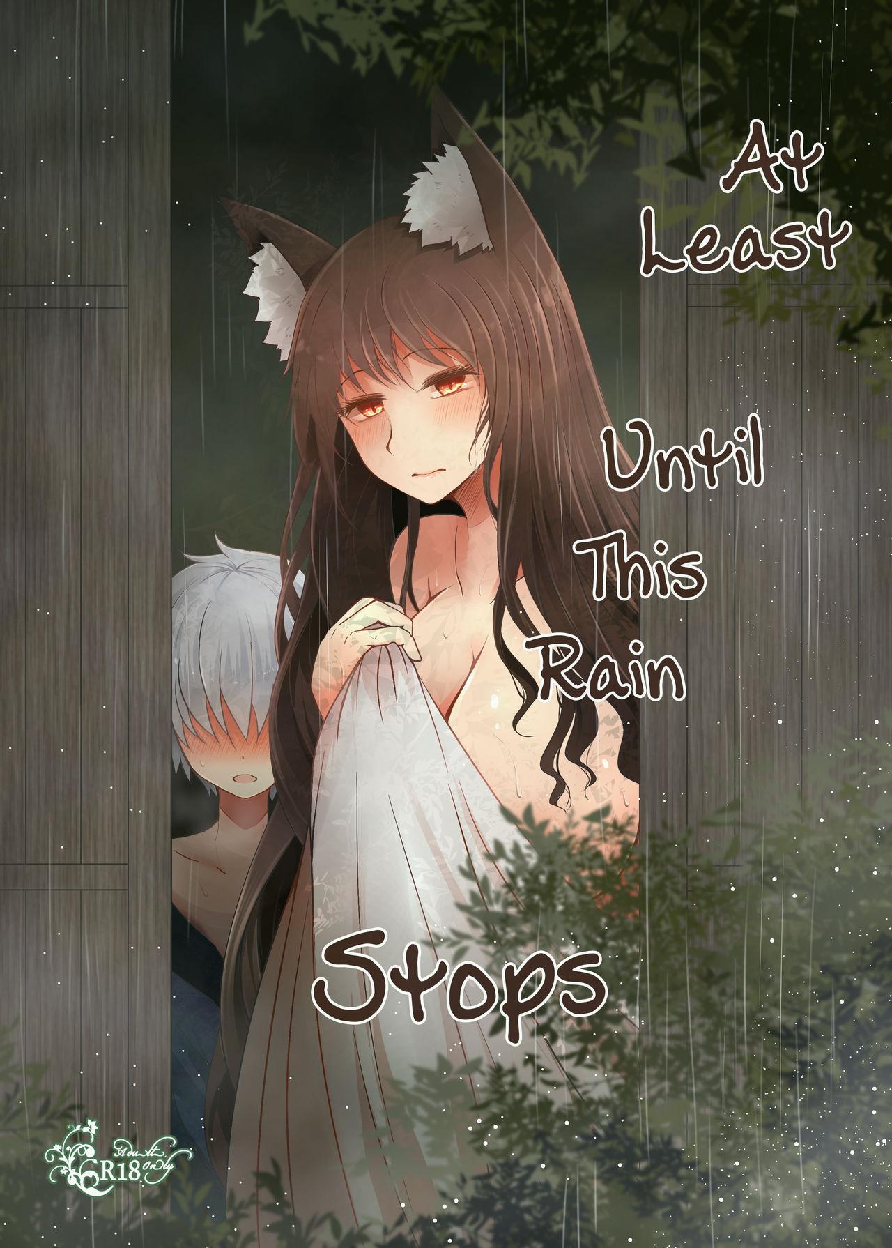 Semete Kono Ame ga Yamu made   At Least Until This Rain Stops 0
