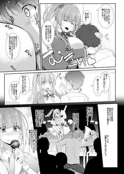 "Paizuri Senmon Zasshi ""Zettai Chichi Kyousha"" Vol. 4 6"