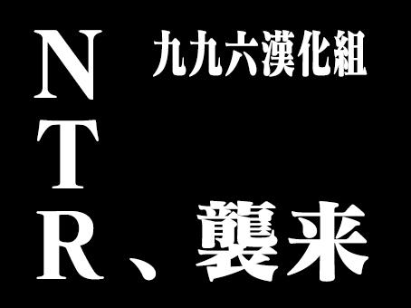 [Abe Inori] Mesuochi ~Otome wa Ubaware Mesu ni Naru~ Ch. 1 (COMIC GEE Vol. 11) [Chinese] [996汉化组] 18