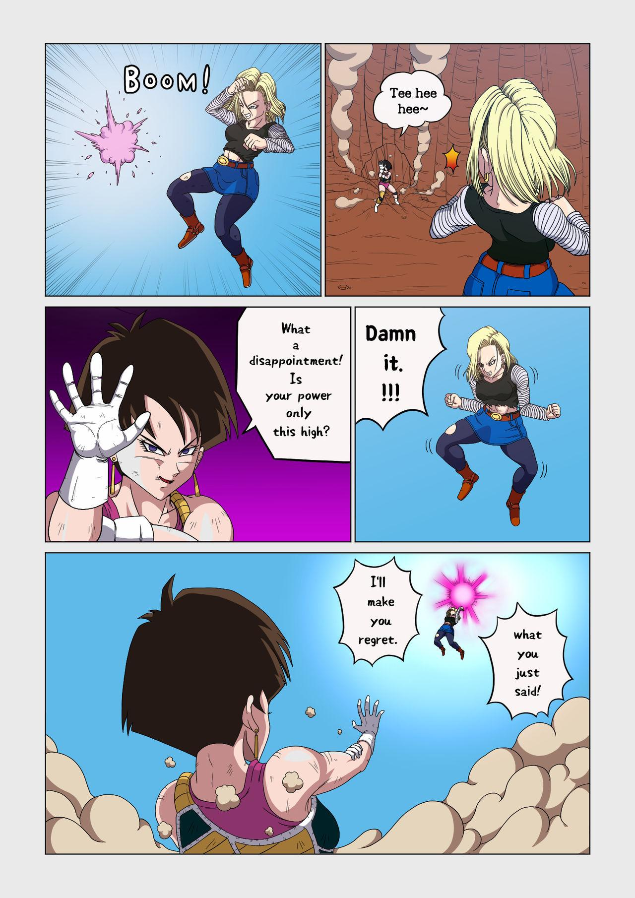 Android 18 vs Baby 5