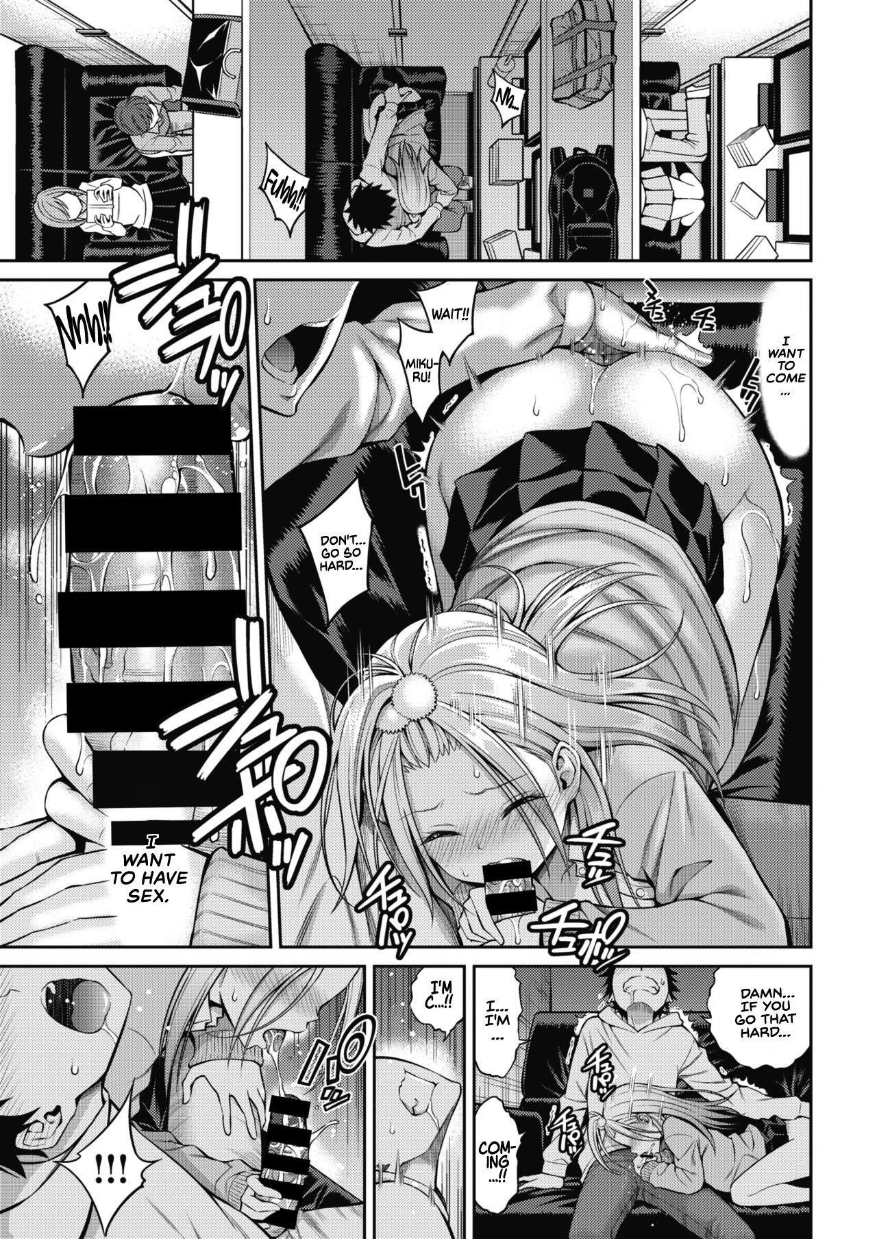 [Yahiro Pochi] SeFri-chan - my lovery sex friend (COMIC Kairakuten 2019-11) [English-ch2] 10