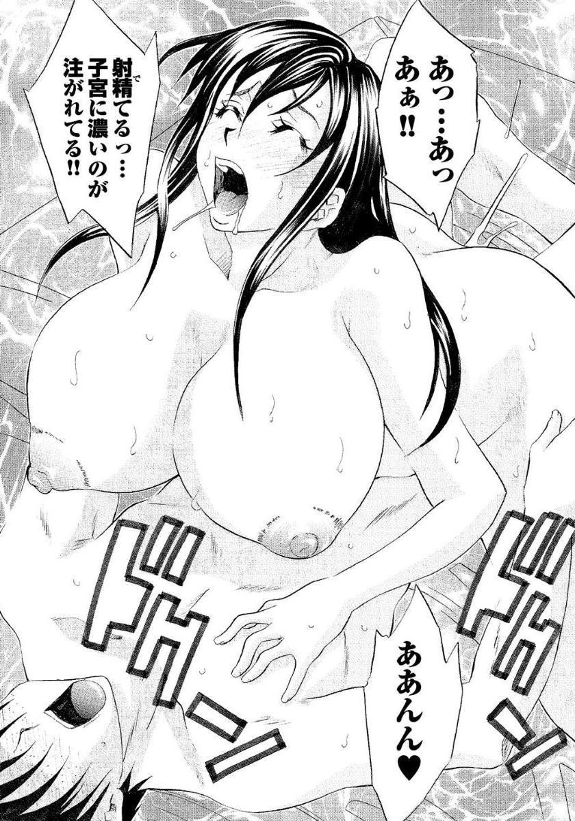 Gibo to Oba Kono Hitozuma Comic ga Sugoi! 144