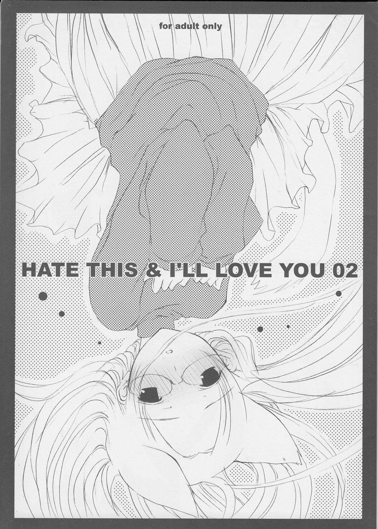 HATE THIS &I'LL LOVE YOU 02 0