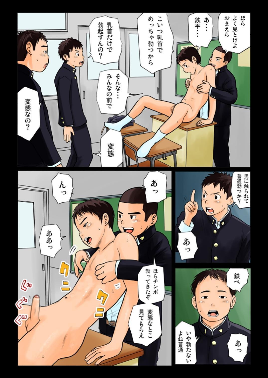 Harushota Shishunki Kāsuto 2 1
