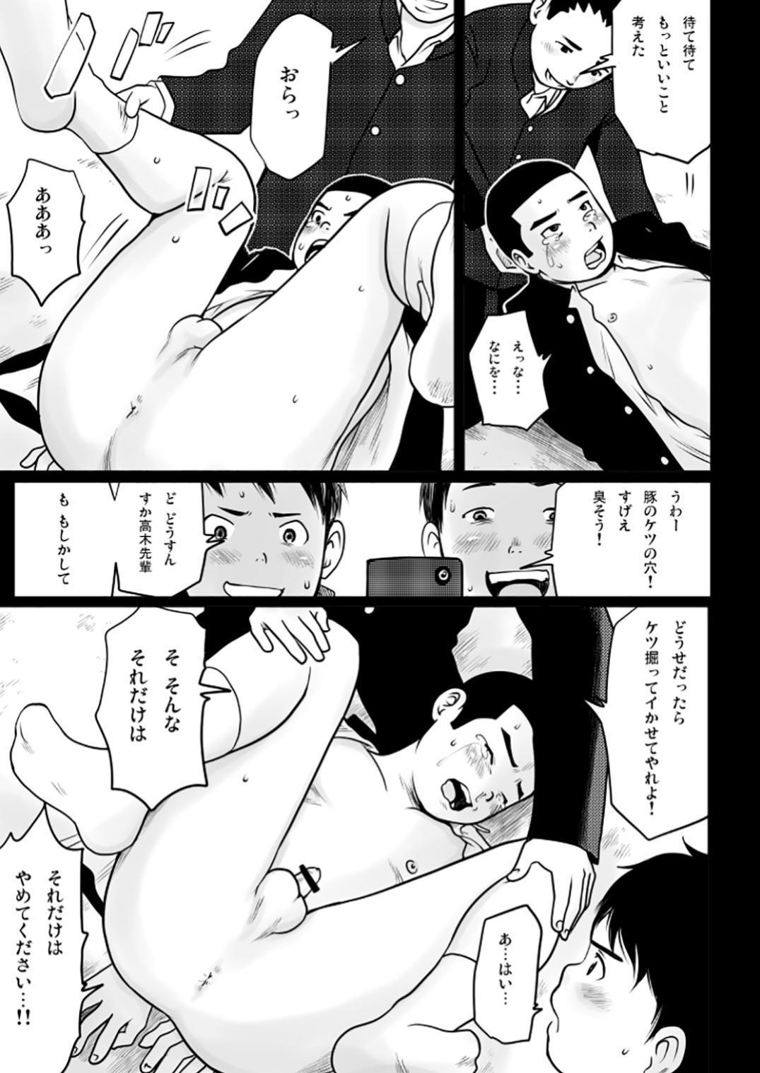 Harushota Shishunki Kāsuto 2 28