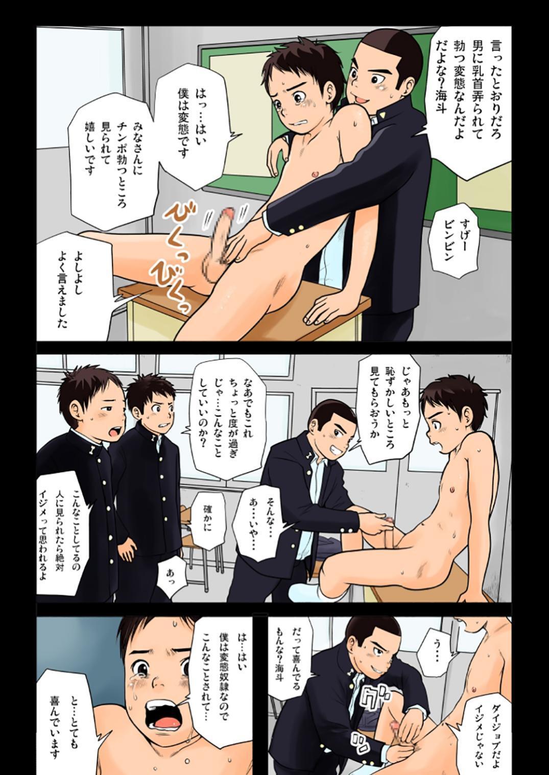 Harushota Shishunki Kāsuto 2 2