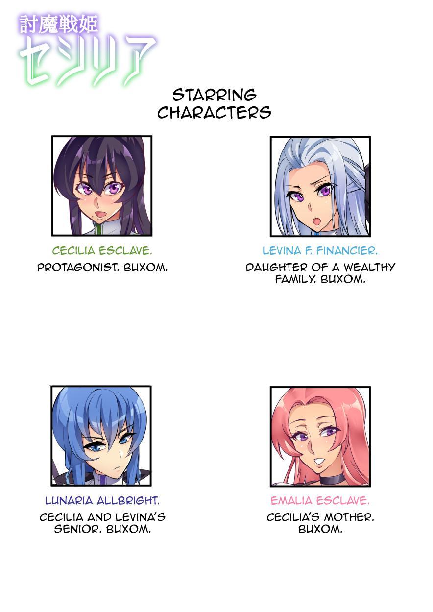 [Hatoba Akane] Demon Slaying Battle Princess Cecilia Ch. 1-8   Touma Senki Cecilia Ch. 1-8 [English] {EL JEFE Hentai Truck} 12