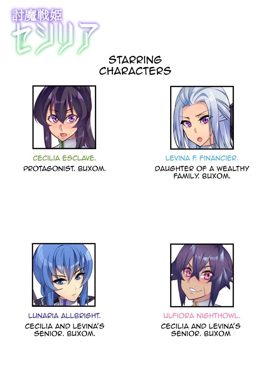 [Hatoba Akane] Demon Slaying Battle Princess Cecilia Ch. 1-8   Touma Senki Cecilia Ch. 1-8 [English] {EL JEFE Hentai Truck} 25