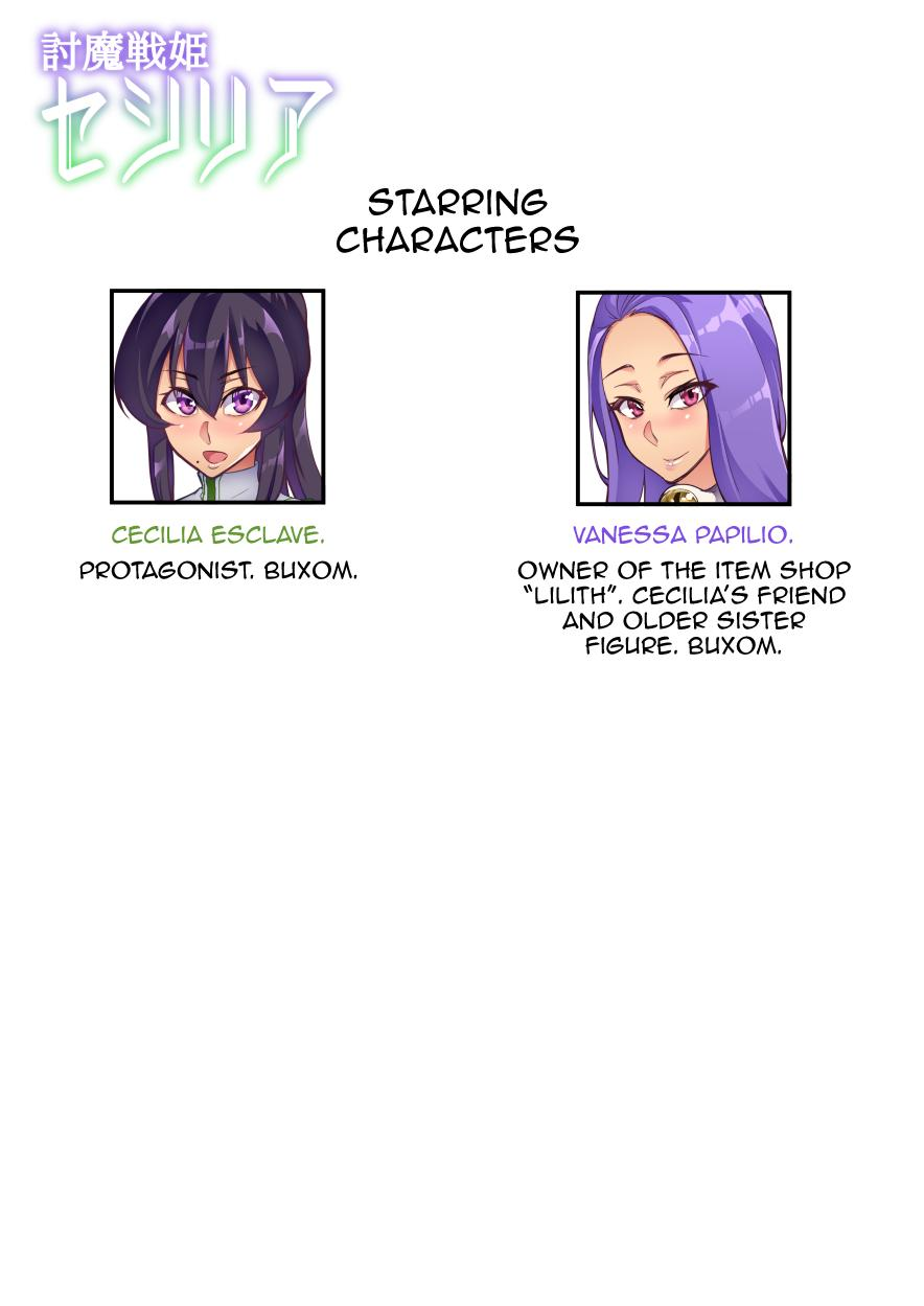 [Hatoba Akane] Demon Slaying Battle Princess Cecilia Ch. 1-8   Touma Senki Cecilia Ch. 1-8 [English] {EL JEFE Hentai Truck} 38