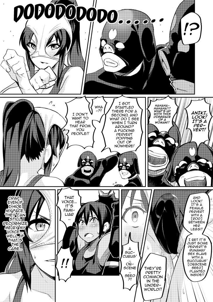 [Hatoba Akane] Demon Slaying Battle Princess Cecilia Ch. 1-8   Touma Senki Cecilia Ch. 1-8 [English] {EL JEFE Hentai Truck} 39