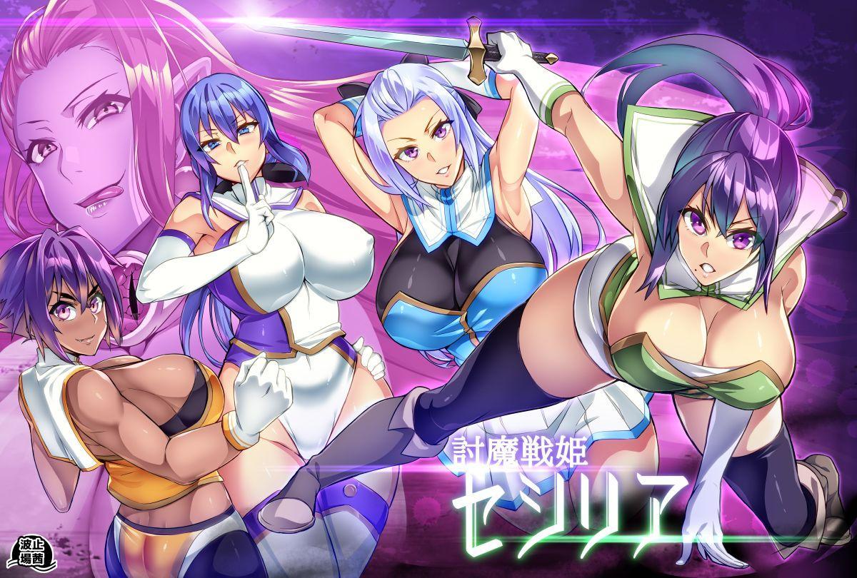 [Hatoba Akane] Demon Slaying Battle Princess Cecilia Ch. 1-8   Touma Senki Cecilia Ch. 1-8 [English] {EL JEFE Hentai Truck} 76
